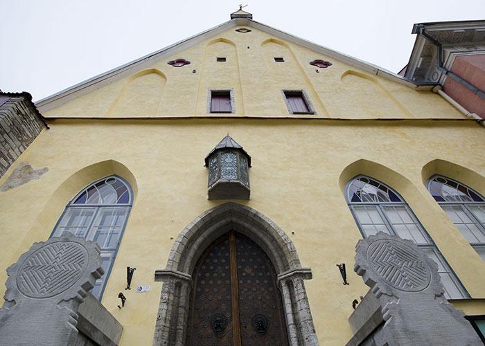 Здание Большой купеческой гильдии в Таллине