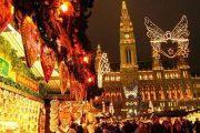 Будапешт-Вена на Рождество из Минска