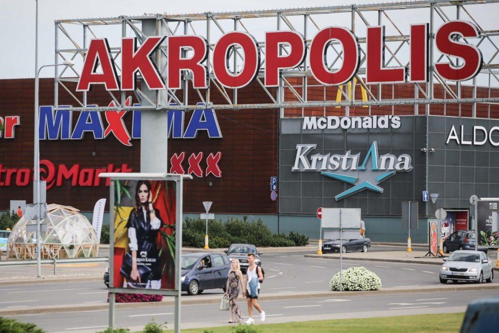 ТЦ Акрополис Литва