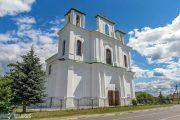 Мальтийский орден в Беларуси